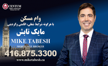Mike Tabesh